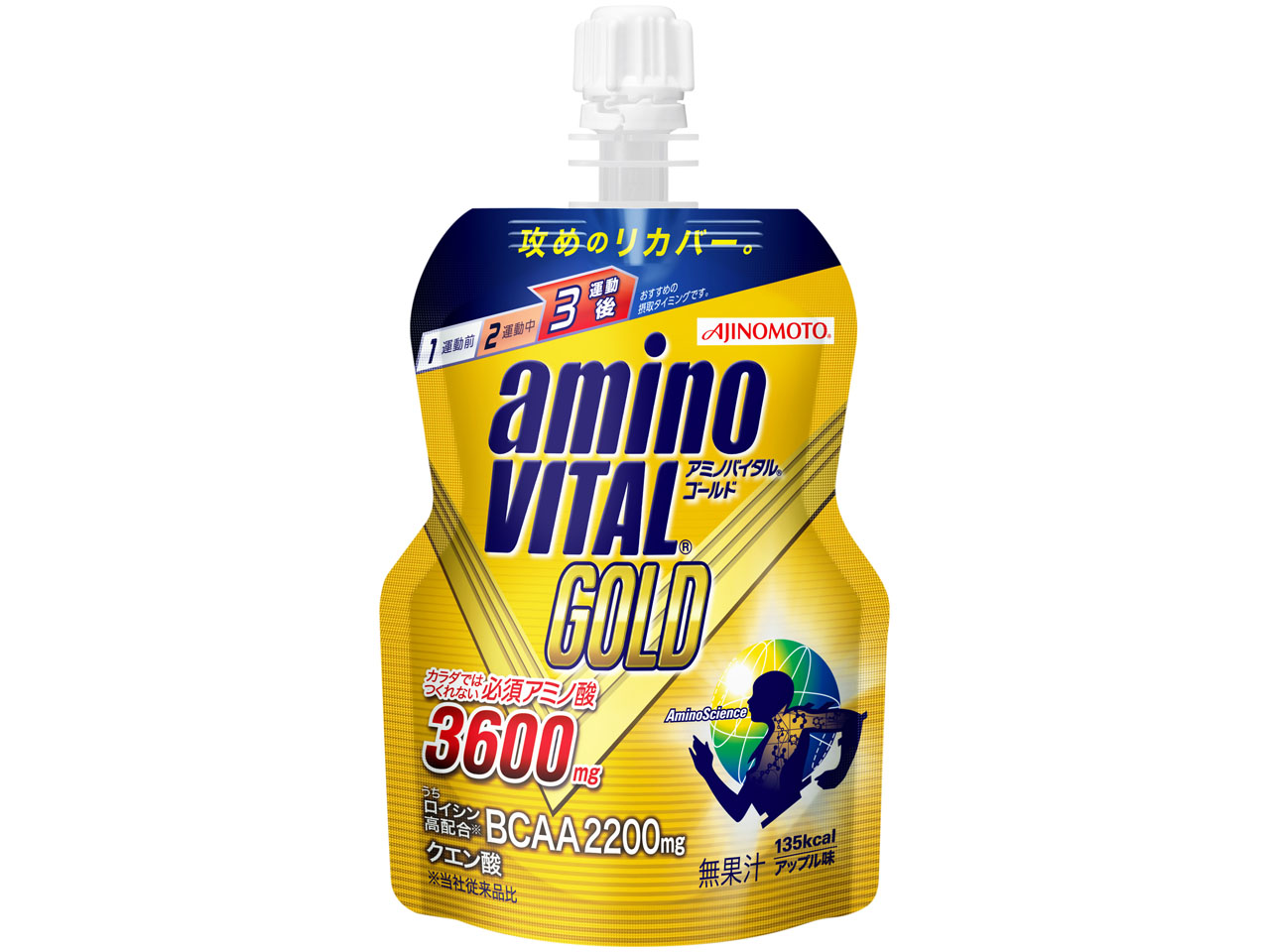 aminoVITAL GOLD JELLY со вкусом яблока (135 г) (СРОК ГОДНОСТИ ДО 21.11.2019)